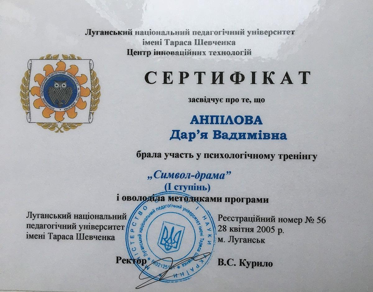 Certificate_07