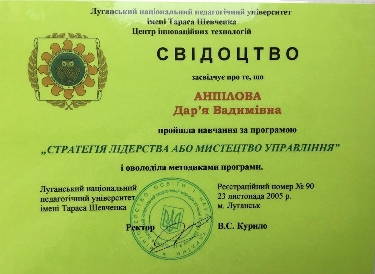Certificate_08