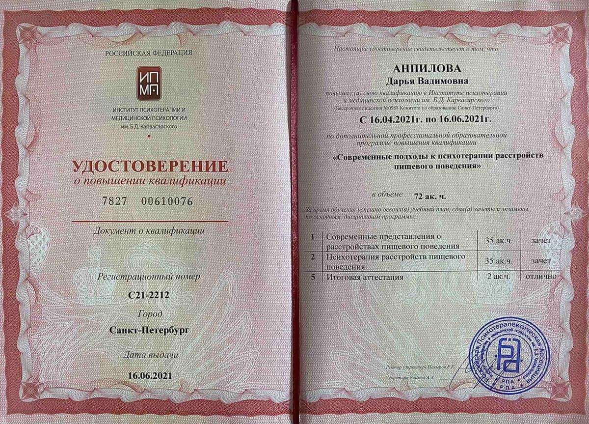 Certificate_10